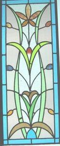 L'Antiquaire du Vitrail -  - Vitrail