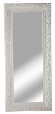 WHITE LABEL - Miroir-WHITE LABEL-Miroir opulence blanc design