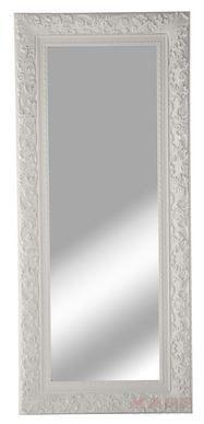 WHITE LABEL - Miroir-WHITE LABEL-Miroir opulence blanc design