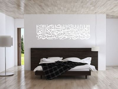 WHITE LABEL - Sticker-WHITE LABEL-Sticker Caligraphie Arabe