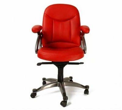 Miliboo - Fauteuil de bureau-Miliboo-Fauteuil de bureau ENZO -  rouge