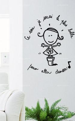 IDzif - Sticker Décor adhésif Enfant-IDzif-sticker ce soir je serai la plus belle
