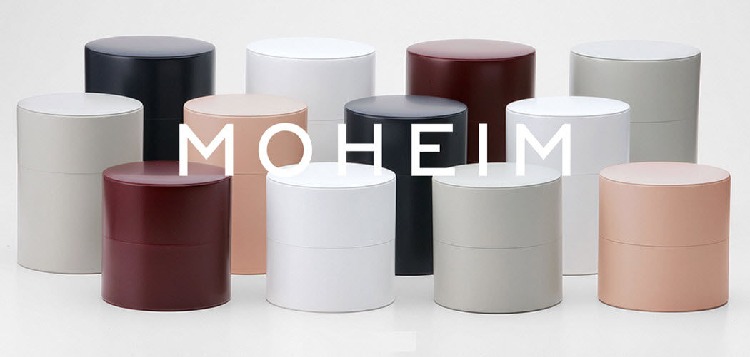 MOHEIM Teedose Aufbewahrung (Dosen-Töpfe-Gläser) Küchenaccessoires  |