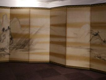Thierry GERBER -  - Paravent