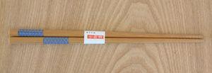 SOPHA DIFFUSION JAPANLIFESTYLE - baguette - Japanische Essstäbchen