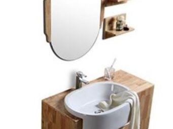 Miliboo - nivan - Badezimmermöbel